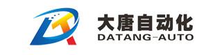 梅州大唐机电设备有限公司